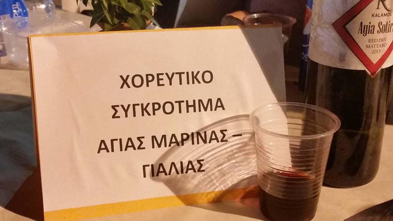 xoreutikos_omilos_3